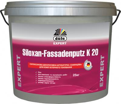 Новинка декоративная штукатурка последнего поколения- Siloxanfasadenputz